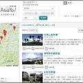 亞洲遊3.jpg