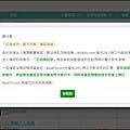 亞洲遊9.jpg
