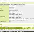 亞洲遊12.jpg