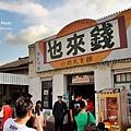 台南二日輕旅行4.jpg