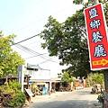 台南二日輕旅行9.JPG