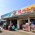 台南二日輕旅行14.JPG