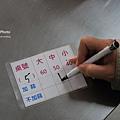 台南小吃阿鴻臭豆腐10.JPG