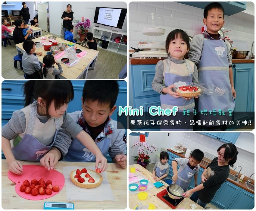 烘焙教室1.jpg
