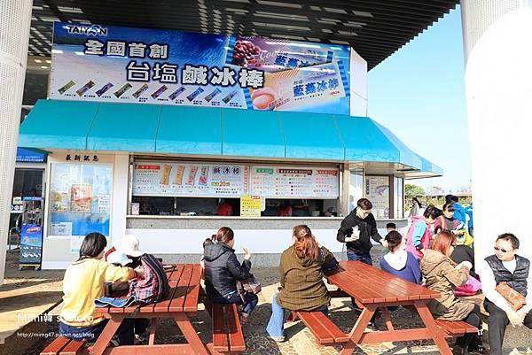 七股鹽山14.JPG