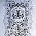 台南景點知事官邸47.JPG