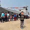 中華民國海軍艦隊3.JPG