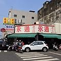 學甲永通虱目魚1.JPG