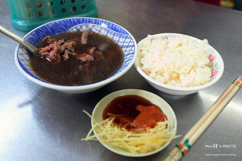 大菜市無名羊肉湯1.JPG