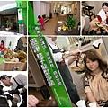 台南親子館-美髮髮廊-極淨美髮沙龍1.jpg