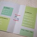 台南親子館-美髮髮廊-極淨美髮沙龍-26.jpg