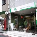 台南親子館-美髮髮廊-極淨美髮沙龍-37.jpg