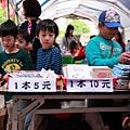 親子生活紀錄-西門國小跳蚤市場-030.jpg