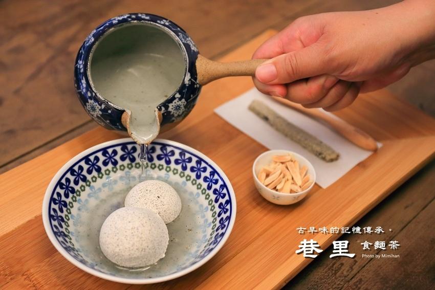 台南美食-國華街-巷里食麵茶-1.jpg