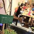 台南美食-永康魚小璐-6.jpg