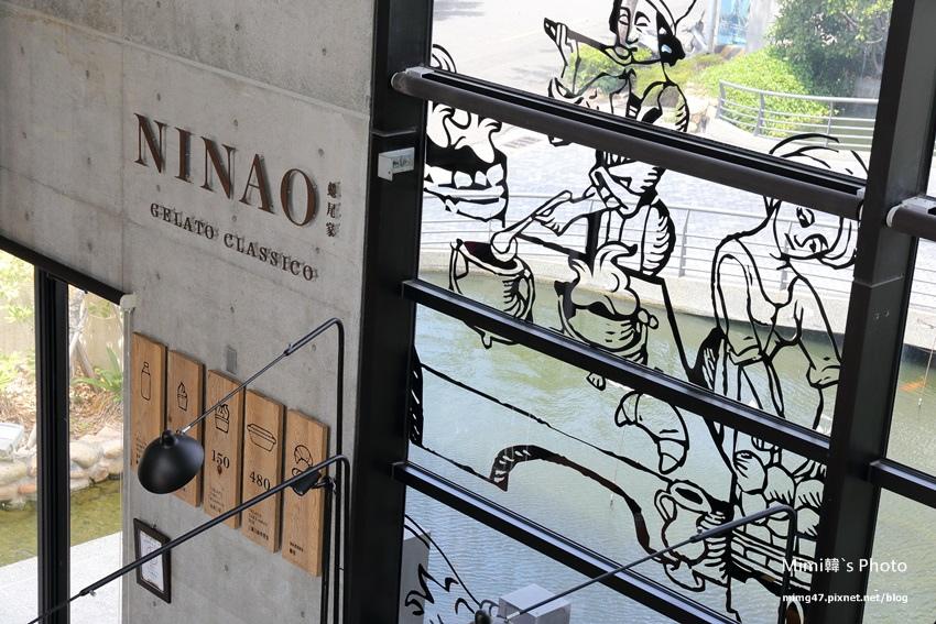 台南美食-NINAO蜷尾家冰淇淋-1.jpg