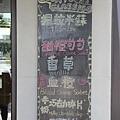 台南美食-NINAO蜷尾家冰淇淋-5.jpg