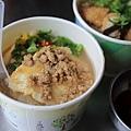 台南美食-永康國小肉粿-10.jpg