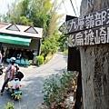 台南景點-大目降小旅行-18.jpg