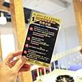 台南美食-小麥先生鍋物專賣-7.jpg