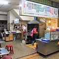 台南美食-德興鱔魚意麵-4.jpg