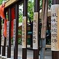 台南景點-關廟小旅行-24.jpg
