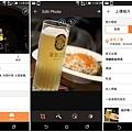 生活旅遊APP-OpenSnap開飯相簿-20.jpg