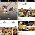 生活旅遊APP-OpenSnap開飯相簿-32.jpg