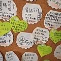 台南美食-小樽創意和洋料理-8.jpg