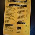 台南美食-小樽創意和洋料理-10.jpg