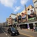 台南景點-中西區小旅行-2.jpg