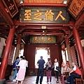 台南景點-中西區小旅行-29.jpg