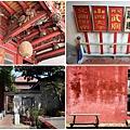 台南景點-中西區小旅行-32.jpg