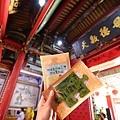 台南景點-中西區小旅行-56.jpg