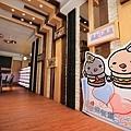台中美食-雙魚2次方-4.jpg