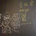 台中美食-雙魚2次方-6.jpg