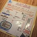 台中美食-雙魚2次方-8.jpg