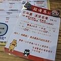 台中美食-雙魚2次方-28.jpg