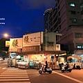 台南美食-府城騷烤家-2.jpg