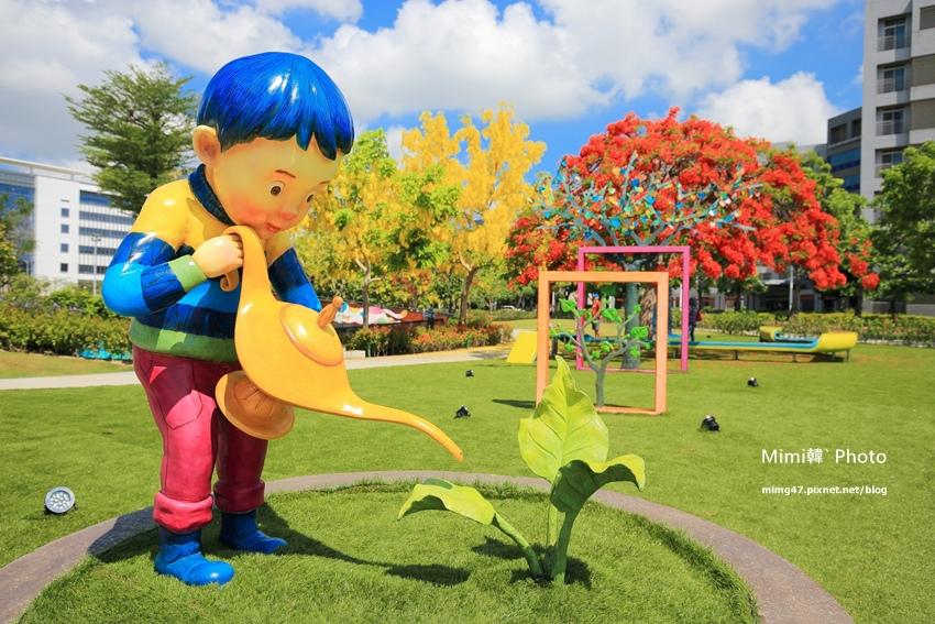 台南景點-台積電幾米公園-1.jpg