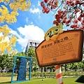 台南景點-台積電幾米公園-6.jpg