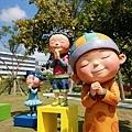 台南景點-台積電幾米公園-26.jpg