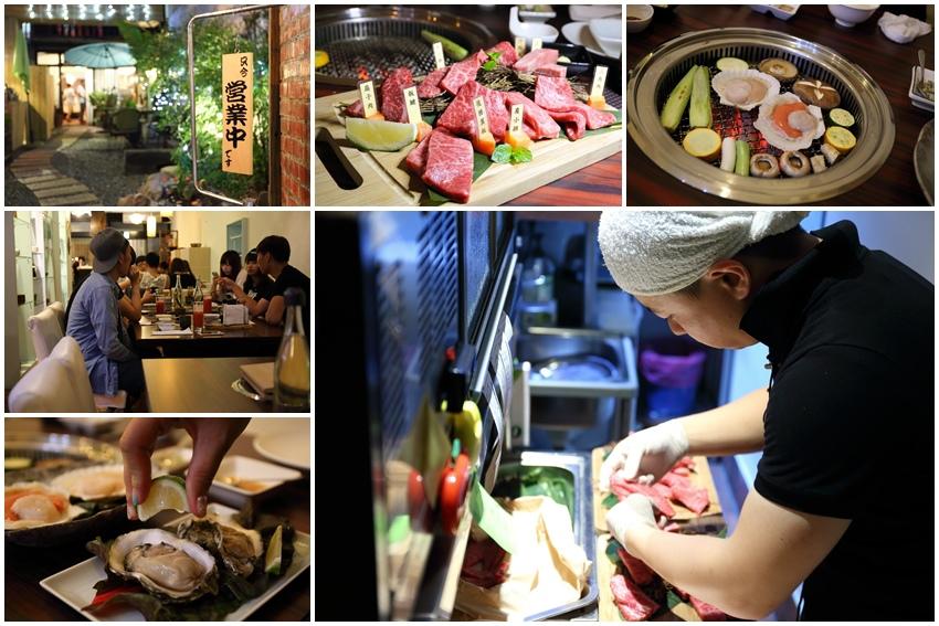 台南美食-貴一郎健康燒肉-1.jpg
