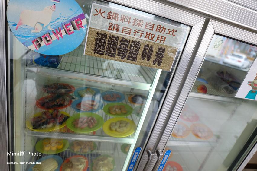 台南美食-周庄牛之屋牛肉湯-8.jpg