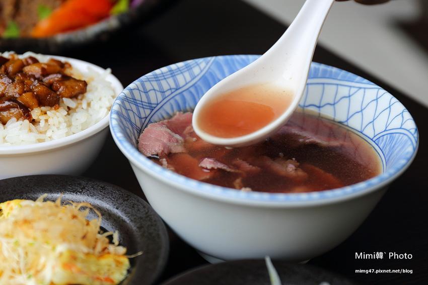 台南美食-周庄牛之屋牛肉湯-15.jpg