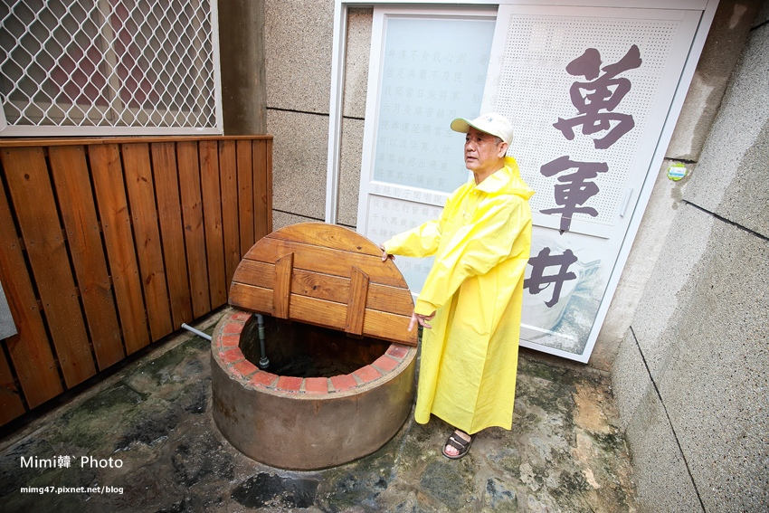 澎湖景點-媽宮小旅行-19.jpg