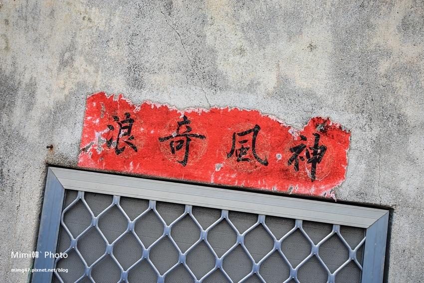 澎湖景點-媽宮小旅行-43.jpg