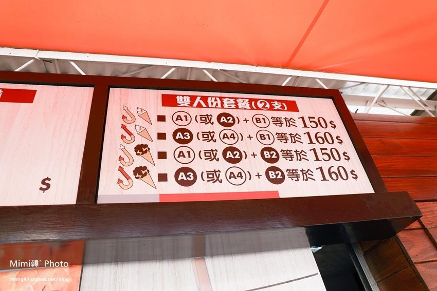 台南美食-餓魚咬冰烏雲冰淇淋-4.jpg
