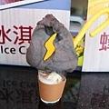 台南美食-餓魚咬冰烏雲冰淇淋-7.jpg
