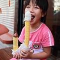 台南美食-餓魚咬冰烏雲冰淇淋-11.jpg
